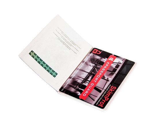 Защита за международен паспорт e-Passport Guard
