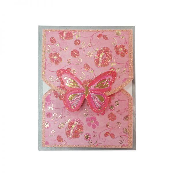 Мини поздравителни картички с пеперуда, лилава