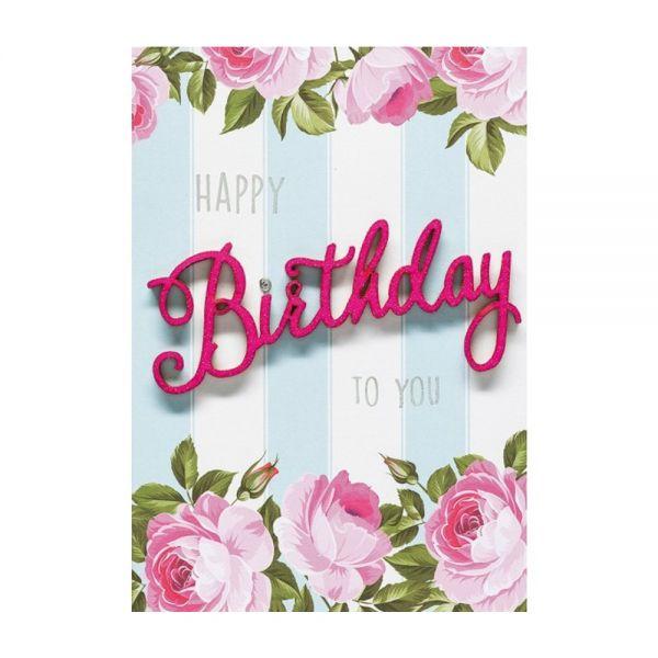"""Поздравителна картичка """"Happy Birthday to you"""""""