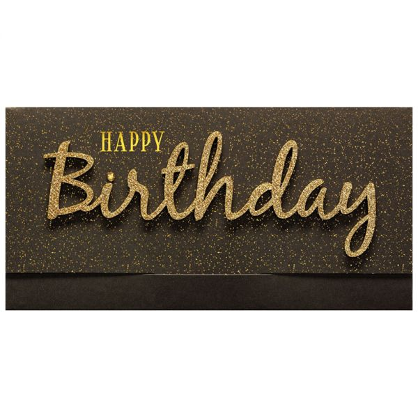 """Подаръчен плик за пари """"Happy Birthday - Black and Gold"""""""